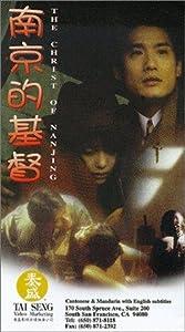 Japanese movies direct downloads Nan Jing de ji du by Johnnie To [hddvd]