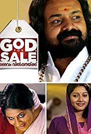 God for Sale Poster