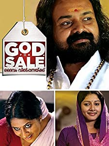 Top free movie downloading sites God for Sale India [WEB-DL]