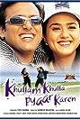 Khullam Khulla Pyaar Karen (2005) Poster
