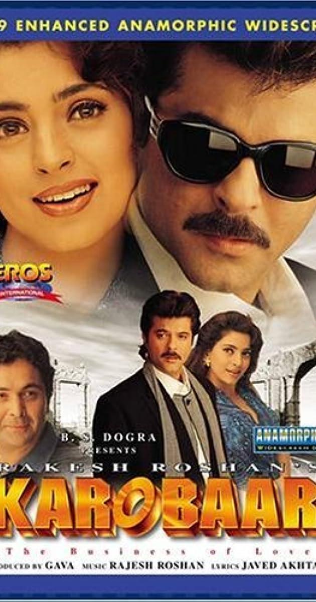 Karobaar: The Business of Love (2000) - Full Cast & Crew - IMDb