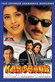 Karobaar: The Business of Love (2000) Poster - Movie Forum, Cast, Reviews