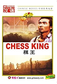 Chess King Poster