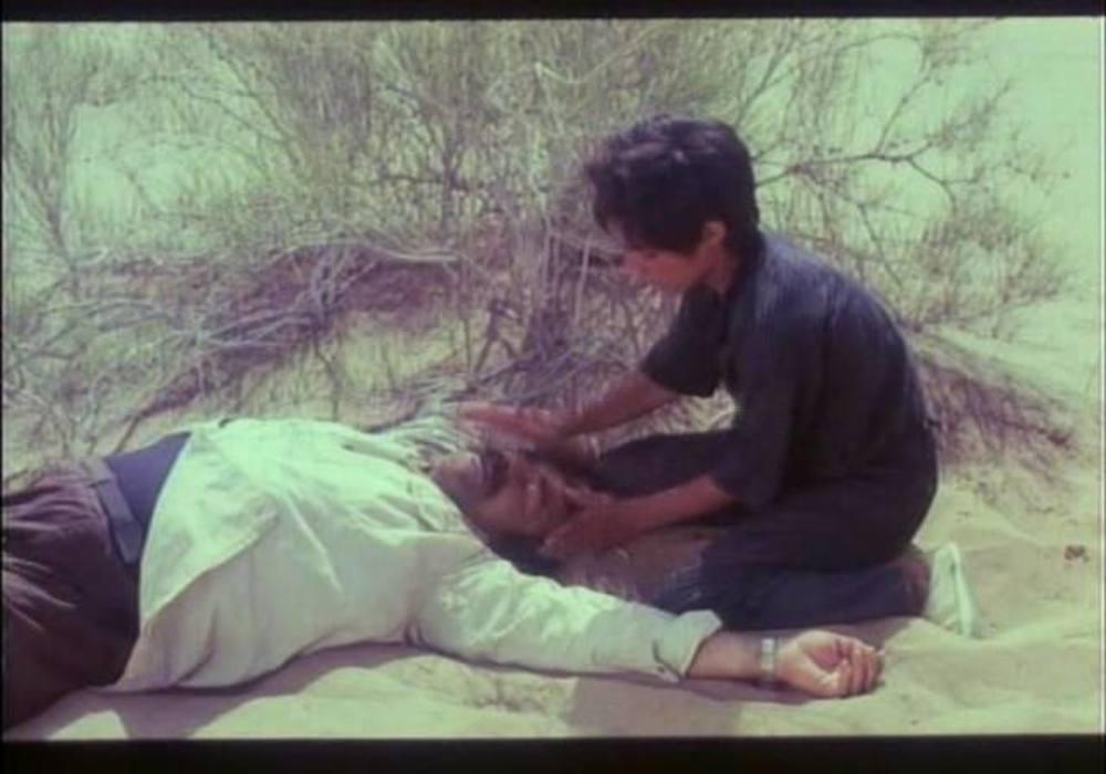 Pedar (1996)
