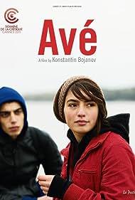 Ovanes Torosian and Anjela Nedyalkova in Avé (2011)