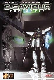 G-Saviour Poster