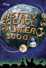 Primary image for Mystery Science Theater 3000