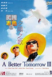 A better tomorrow english dub