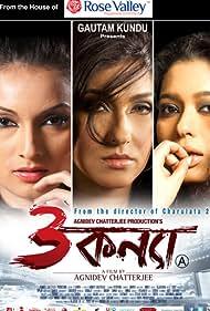Teen Kanya (2012)