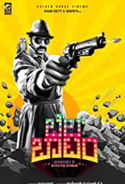 Bell Bottom (2019) HDRip kannada Full Movie Watch Online Free MovieRulz