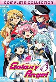 Galaxy Angel Poster
