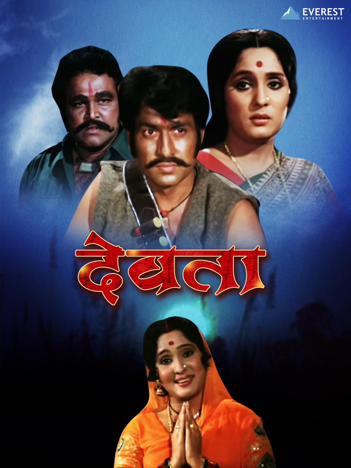 Marathi movie download wap site list | 25 Best WebSites to