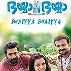Bhaiyya Bhaiyya (2014)