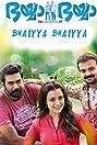 Bhaiyya Bhaiyya (2014) Poster