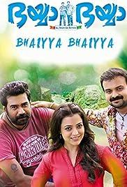 Bhaiyya Bhaiyya Poster