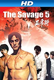 The Savage Five (1974) Poster - Movie Forum, Cast, Reviews