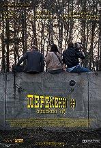 Peremeni '89