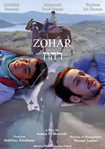 Mobile site for free movie downloads Zohar (Who's Who) [320p]