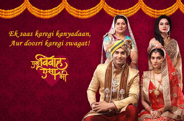 the Ek Vivaah Aisa Bhi movie download in hindi
