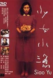 Siao Yu Poster