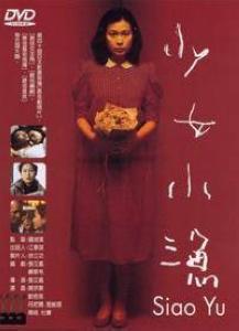 Amazon downloads movies Shao nu xiao yu by Ang Lee [SATRip]