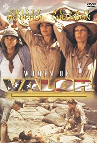 Primary photo for Women of Valor