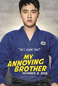 Kyung-soo Do in Hyeong (2016)
