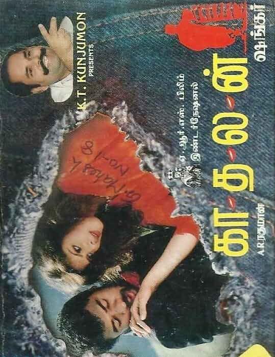 Humse Hai Muqabala – Full Movie | Bollywood Romantic Movies | Prabhu Deva