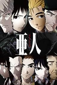 Ajin (2016) Poster - TV Show Forum, Cast, Reviews
