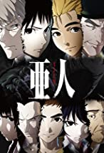 Primary image for Ajin