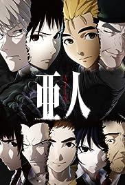 Ajin Anime Completo Por Mega