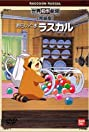 Rascal the Raccoon (1977) Poster