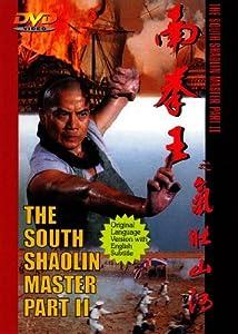 Movies list to watch Nan quan wang II zhi Qi zhuang shan he Hong Kong, China  [420p] [480i] by Feng Hung (1985)