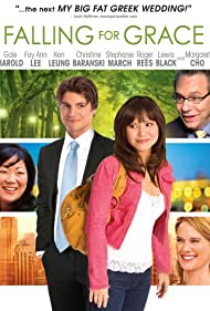 Lewis Black, Margaret Cho, Gale Harold, Fay Ann Lee, and Stephanie March in East Broadway (2006)