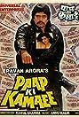 Paap Ki Kamaee (1990) Poster