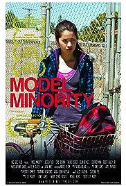 Model Minority(2012) Poster - Movie Forum, Cast, Reviews