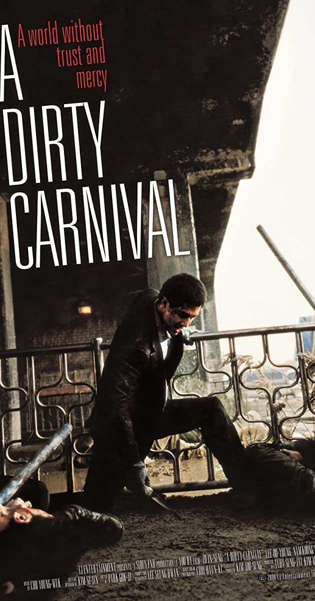 A Dirty Carnival (2006) Subtitles