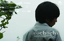 Cochochi (2007)