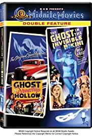 Ghost of Dragstrip Hollow (1959) Poster - Movie Forum, Cast, Reviews