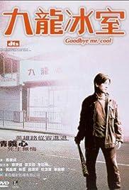 Goodbye, Mr. Cool Poster