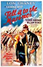 Tell It to the Marines (1926) Poster