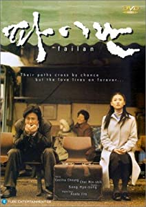 All movie downloads for free Failan by Seung-wan Ryoo [Bluray]