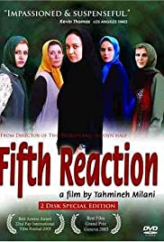 The Fifth Reaction Poster