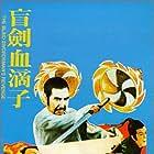 Zatôichi nidan-kiri (1965)