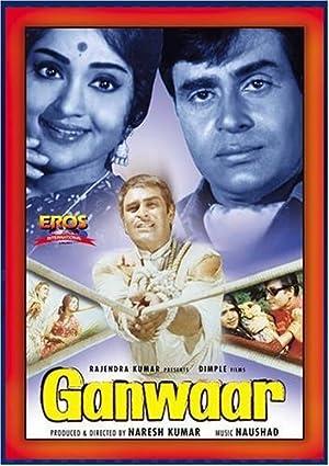 Dhruva Chatterjee (screenplay) Ganwaar Movie