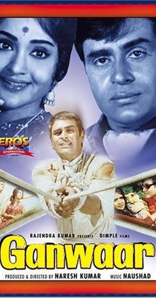 Ganwaar (1970) - IMDb