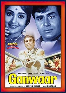 The best movie downloads Ganwaar India [iTunes]