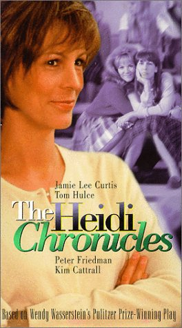 The Heidi Chronicles (1995)
