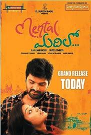 Mental Madhilo Poster