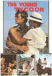 Gymno fotomodelo(1979) Poster - Movie Forum, Cast, Reviews